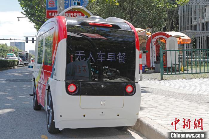 "<a class='link' href='https://www.d1ev.com/tag/自动驾驶' target='_blank'>自动驾驶</a>""无人餐车""亮相上海街头"