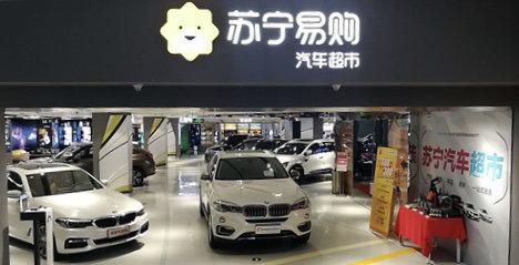 《【天富公司】E周新势力 | 传小鹏和威马汽车将IPO;恒大汽车发布恒驰六款车型;哪吒V实车曝光》
