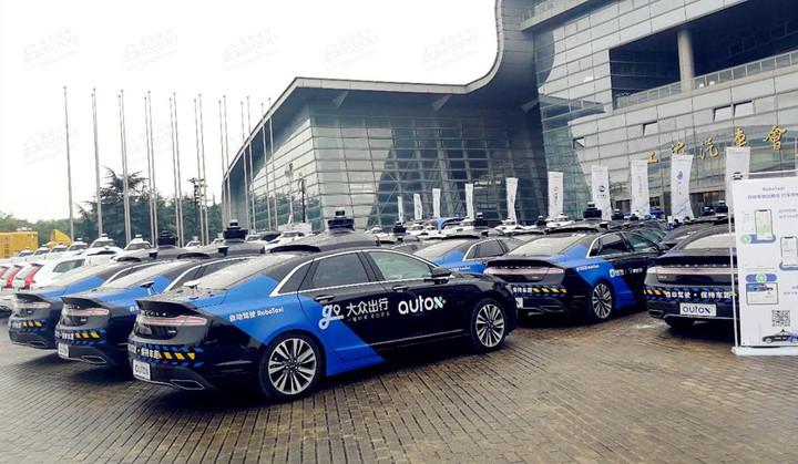 智能网联汽车,上海智能网联汽车测试牌照