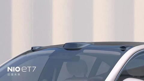 蔚来ET7采用Innovusion等效300线激光雷达,图片来源:蔚来汽车
