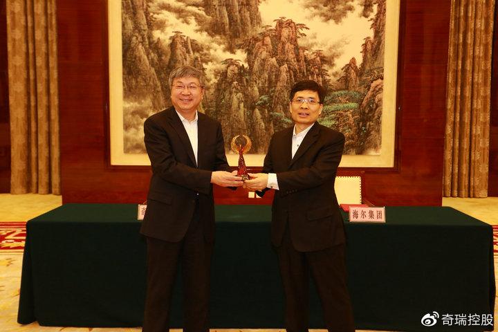 图为奇瑞集团董事长尹同跃、海尔集团总裁周云杰在签约仪式现场