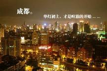 日本丰田市市长:成都汽车产业有很大潜力,电动汽车可作突破口