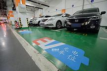 黑龙江加快充电设施建设,新建住宅应100%建设充电设施