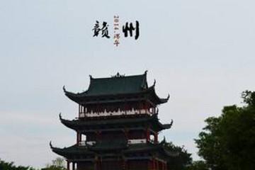 赣州充电专项规划发布,到2020年新增充电桩15495个/充电站59座