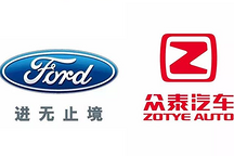 福特为何看上了众泰,各自在新能源汽车领域表现如何?