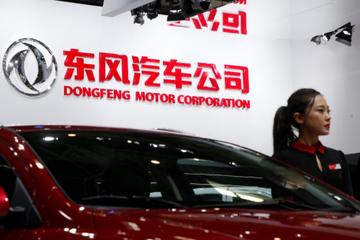 雷诺日产与东风新设合资公司,共同研发电动汽车