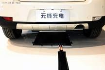 中电联就《电动汽车无线充电系统 特殊要求》等三项国标征求意见