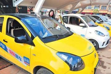 青岛300余辆共享电动汽车投放即墨城区
