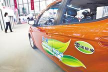 福建八大措施支持新能源汽车发展,给予新产品开发奖励最高500万元