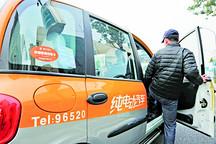 武汉新能源车补贴政策正式发布,轴距大于2.2米车型按国标50%补贴
