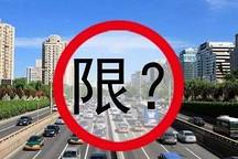 深圳对异地载货汽车实施限行措施,新能源货车不受限