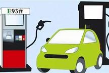 能源基金会龚慧明:禁售燃油车不能操之过急,可从城市和行业试点开始