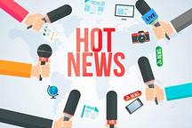 一周热点 | 新能源车外商投资限制将减少;上海发布燃料电池车规划;第300批新车公示