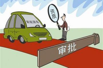 中汽协董扬:汽车碳排放双积分制推迟与德车企游说无关