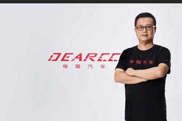 张海亮执掌北京电咖,新能源造车再展新势力