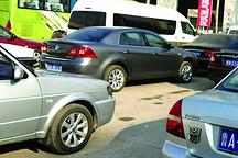 山东修订核准投资目录,不再核准新建传统燃油车企