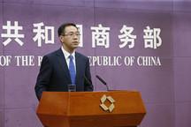商务部确认特斯拉正与上海市政府沟通,但未回应是否允许其独资建厂