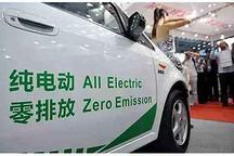 苏州新能源汽车补贴实施细则发布,纯电动乘用车最高补贴1.3万元