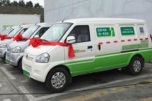 物流车将电动化,28省市提出电动物流车规划