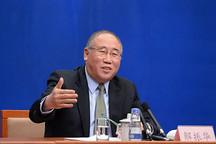 解振华:中国碳市场各项准备工作就绪 已进入审批程序