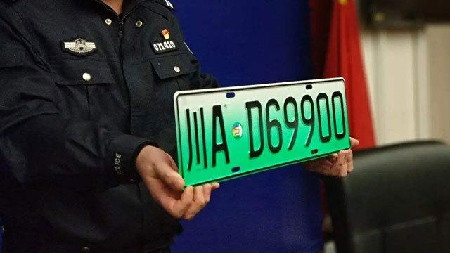 合肥/保定/廊坊/重庆/成都等12城今起启用新能源车专用号牌