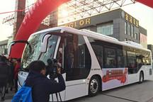 EV晨报 | 北京新能源车保有量近16万辆;LG指控ATL侵犯电池专利;美国研发出电池管理设备