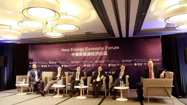 第三届中美新能源经济论坛在硅谷成功举办