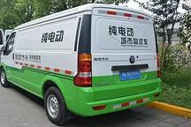 《电动营运货运车辆选型技术要求》公开征求意见