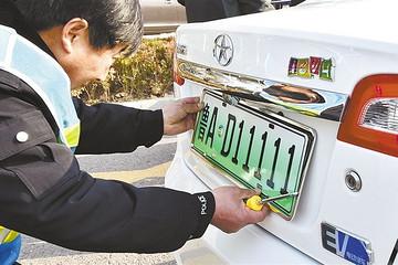 2018年1月1日起,广西各市启用新能源汽车专用号牌