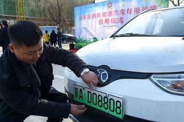 公安部:全国新能源车保有量达144万辆,107城启用专用号牌