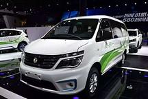 东风汽车及控股子公司收到襄阳市新能源汽车补贴款1063万元