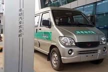 海南将大力推广应用新能源货运车,鼓励企业建设新能源汽车运营平台