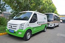 国务院鼓励快递物流领域加快推广使用新能源汽车