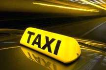 交通部印发网约出租车监管信息交互平台运行管理办法