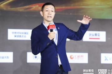 蔚来汽车李斌:未来智能电动汽车在中国一定是中国企业的天下