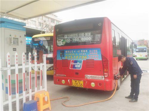 浙江温州乐清市拟采购50辆新能源公交