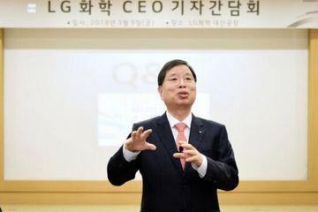 LG化学:充电电池需求激增 2020年营收预期增40%