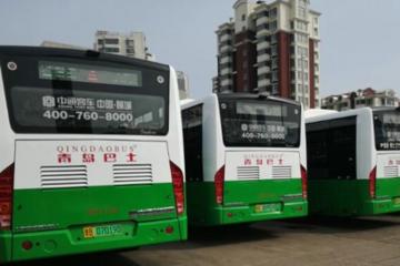 山东青岛市163辆纯电动公交陆续迎来首次走合保养