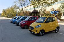 兰州知豆等三家新能源车企获世界制造厂识别代号