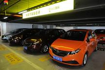 小二租车获知合出行近2亿元战略投资,持续深耕海南共享出行市场