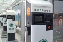 扬州2018年新建147个充电桩 城区建设三公里充电圈