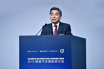 发改委:考虑搭建智能汽车创新平台,鼓励跨国并购