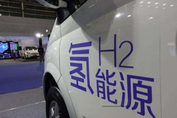 鄂产国内首台常温常压氢能源物流车年内亮相