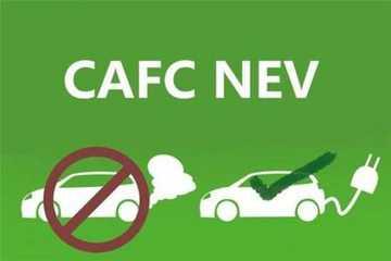 乘用车双积分新政实施 新能源车上市或有惊喜价