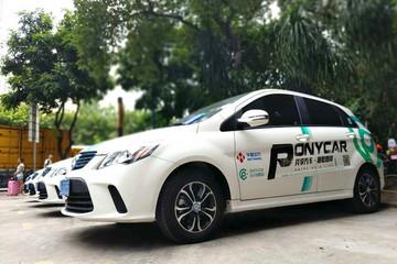 PonyCar共享汽车新开华南五城 2018将扩张20余城