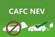 工信部公示2017年乘用车企双积分成绩,44家车企新能源积分为零