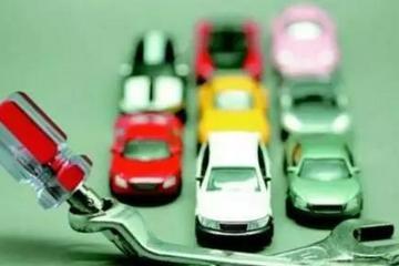 工信部:31家车企考核未通过,继续暂停新产品公告申报