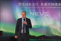 NEVS发布声明:与滴滴出行的电动汽车合作并未中断