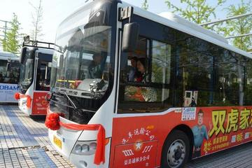 四川渠县新能源电动公交汽车正式投入营运