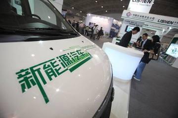 福建厦门1229辆新能源车用上专用号牌